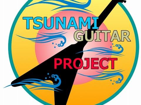 TSUNAMI GUITAR PROJECT
